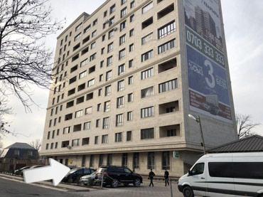 Сдаю офисное помещение 270кв/м. Адрес в Бишкек