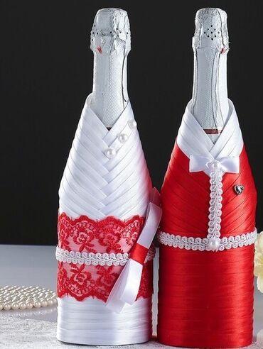 Свадебные аксессуары - Новый - Бишкек: Свадебная одежда для шампанского .  Материал-габардин, текстиль