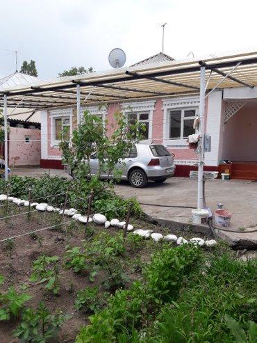 Продаю  срочно  в Бишкек