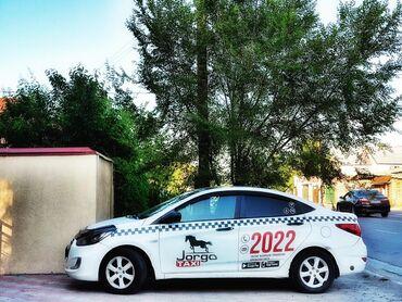 Регистрация в Жорго ТаксиБекер каттоо Бесплатная регистрацияДневной