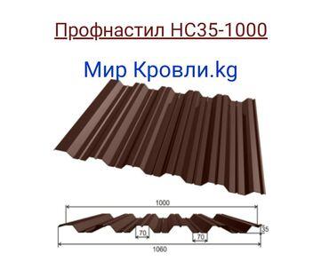 ПЭ(глянец) Россия 0.5ммПЭ (матовый) Россия 0.5ммПЭ (глянец) Казакстан