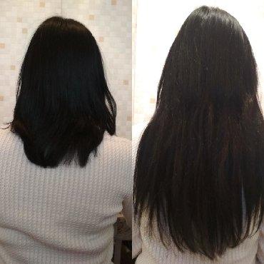 гель капсулы в Кыргызстан: Горячее наращивание волос. До 150ти капсул 1000сом работа. Микро капсу
