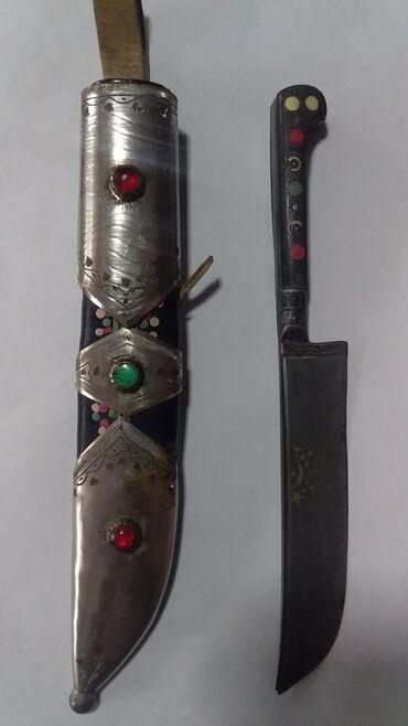 Спорт и хобби - Базар-Коргон: Пчак (18 век)