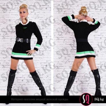Пуловер-платье крупной вязки черно-зеленого цветаМатериал: Вискоза 95%