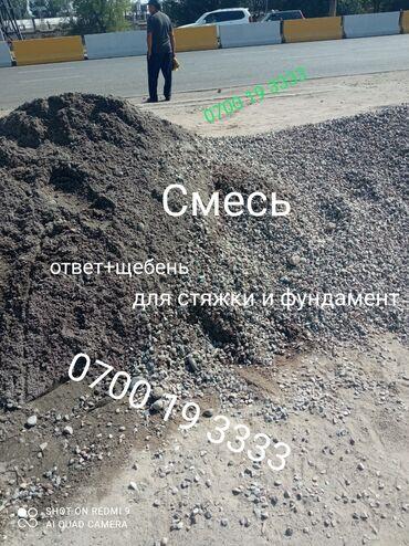 Чистый, Ивановский, В тоннах, Бесплатная доставка, Зил до 9т