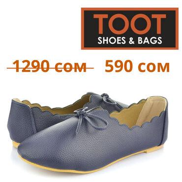 Toot shoes&bags  балетки женские артикул: 084-380-1(1) цвет: синий