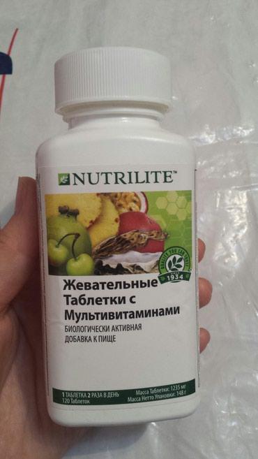 детский мультивитамин в Кыргызстан: Жевательные таблетки с Мультивитаминами(детский)