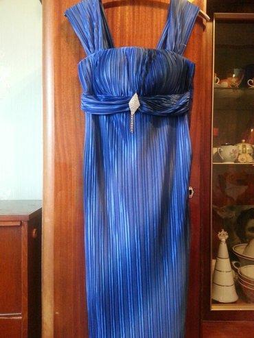 летнее платье трапеция в Кыргызстан: Платье нежно голубое новое, просто лежала!