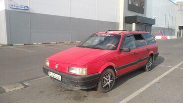 Транспорт - Военно-Антоновка: Volkswagen Passat CC 1.8 л. 1988
