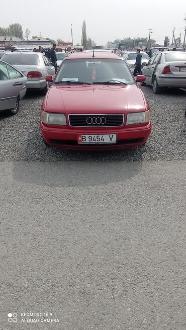 продам ауди а6 с4 in Кыргызстан | АВТОЗАПЧАСТИ: Audi S4 2.6 л. 1994