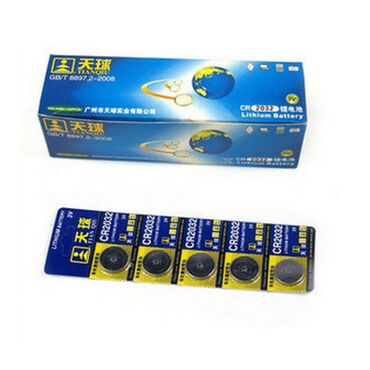 Литиевая батарейка-Тип CR2032: префикс CR означает, что батарея с