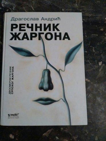 Knjige - Srbija: Knjige