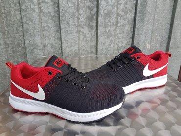 Nike Zoom-Crno-Crvene-NOVO-Br. 41-46-Vietnamske!   Nike - Nis