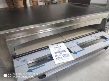 шредеры 9 компактные в Кыргызстан: Печь для пиццы «gorkem» 1 полка 92х62 см магазин «görkemshop»