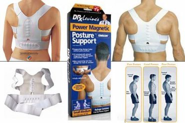 КОРРЕКТОР ОСАНКИ MAGNETIC POSTURE SUPPORT в Бишкек