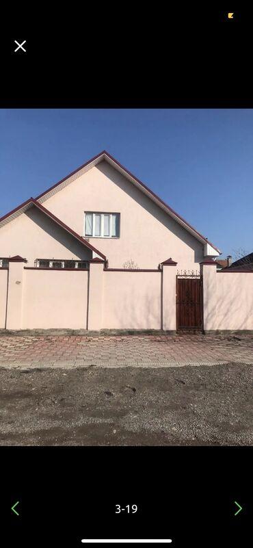куплю участок в бишкеке арча бешике в Кыргызстан: Сдаю дом 500м2 с ремонтом Газ свет 3 фазка отопление 3 вида Канализаци
