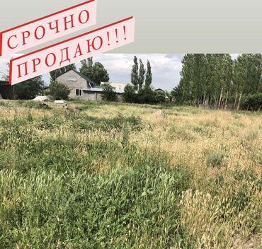 строительство в Кыргызстан: Продам 10 соток Строительство от собственника