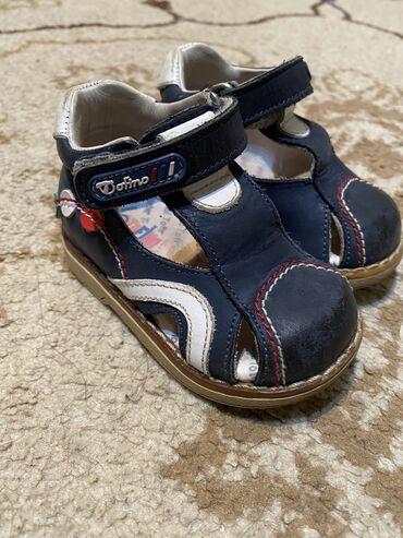 10696 объявлений: Продаю кожаные детские ортопедические сандали, 18 размер. Для первых ш