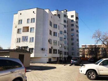 атоми омега 3 для детей в Кыргызстан: Продается квартира: 3 комнаты, 99 кв. м