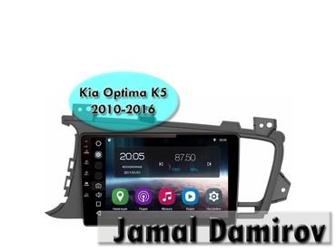 optima monitor - Azərbaycan: Kia Optima K5 2010-2015 üçün Android DVD- monitor. Android DVD-