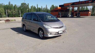 Toyota в Ала-Бука: Toyota Estima 3 л. 2003