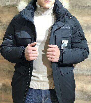 Зимняя куртка Зимние курткиКуртки зимние Утеплення термо курткаШапка в