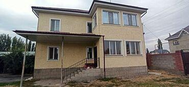 Продам Дом 170 кв. м, 6 комнат