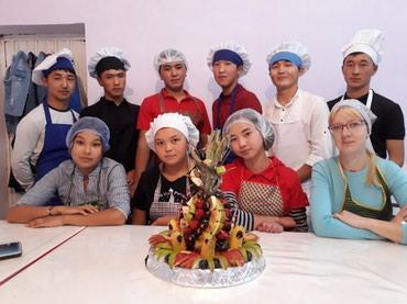 Вам понравится у нас приходите в Бишкек