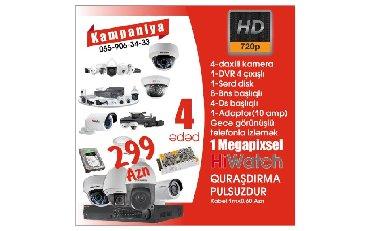 Mühafizə xidmətləri - Azərbaycan: Hiwatch firmasi 295Dahua firmasi 349camera security✔1 DVR 4 cixisli✔4