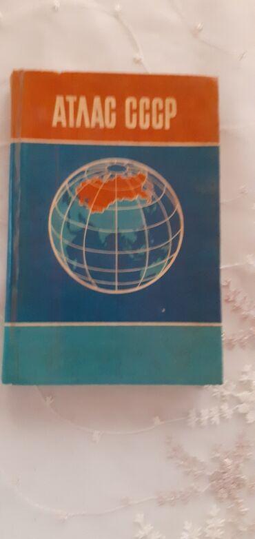 53 elan   İDMAN VƏ HOBBI: ATLAS SSSR 1990 Cİ İLDƏ MASKBADA ÇAP EDİLİB. Qiymət 300. AZN