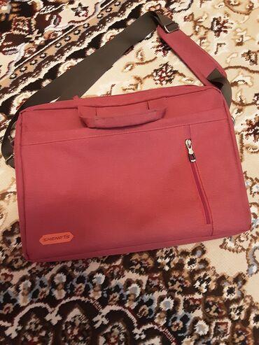 68 объявлений: Чехлы и сумки для ноутбуков
