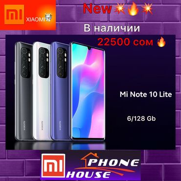 New Xiaomi Mi Note 10 128 GB black