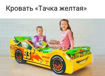 Кровать «Тачка желтая» для вашего в Бишкек