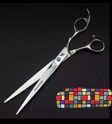 2098 oglasa   KUĆNI LJUBIMCI: Nove profesionalne makaze za šišanje. Veličina : 8 inča Materijal : Ja