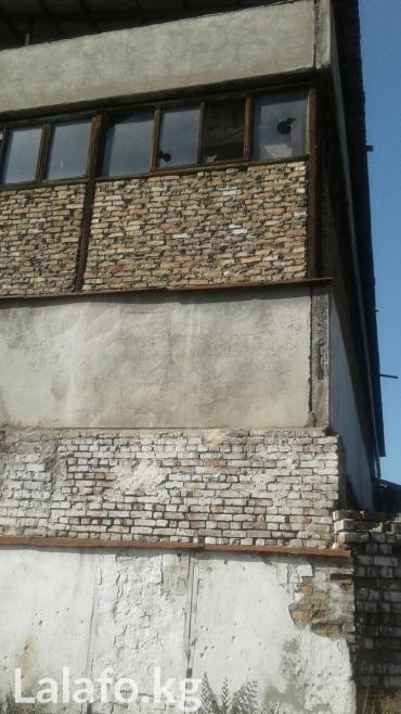 продаю бывший завод с участком 1га в Бишкек