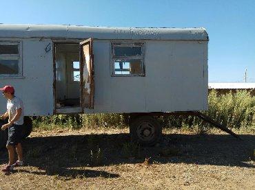audi 100 2 8 ат в Кыргызстан: Продается жилой вагон в Чолпон Ате