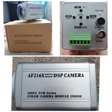 Фото и видеокамеры - Кок-Ой: Цветная камера SONY есть две штуки. Каждая 3000 сом