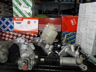 перетяжка панели авто в Кыргызстан: Тормозной цилиндр, тормоза, главный тормозной цилиндр, на все авто