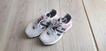 sport forma adidas в Кыргызстан: Adidas кожаные вставки, 38 размер