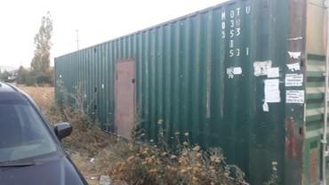 Продаю контейнер морской, 2 соединённых контейнера по 40 тон. Внутри