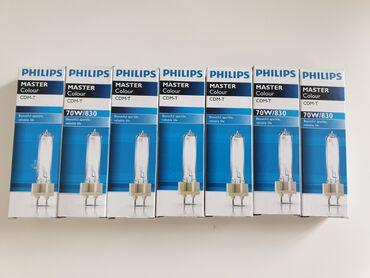philips xenium x128 u Srbija: Metal-halogene sijalice PHILIPS CDM-T 70W/830 G12Na prodaju NOVE