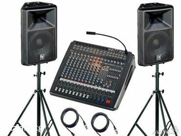 Аренда музыкального оборудования! Качественный звук и адекватные в Бишкек