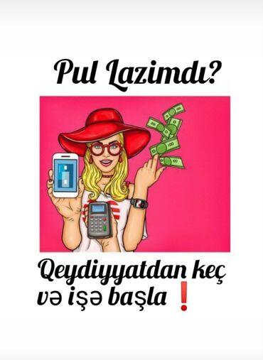 İş - Azərbaycan: Salam.Personalın təşkili üzrə MENECER xanımlar tələb olunur. İş saatı