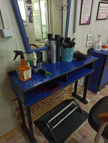 бетонные кольца для туалета цена в Кыргызстан: Продаю парикмахерское оборудование б/у цена договорная