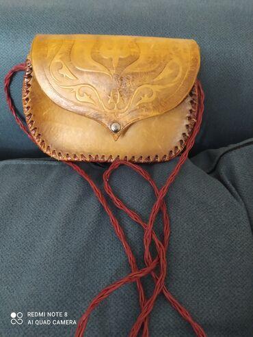 10781 объявлений: Продаю кожаную сумочку,ручная работа,в отличном состоянии размер 18×14