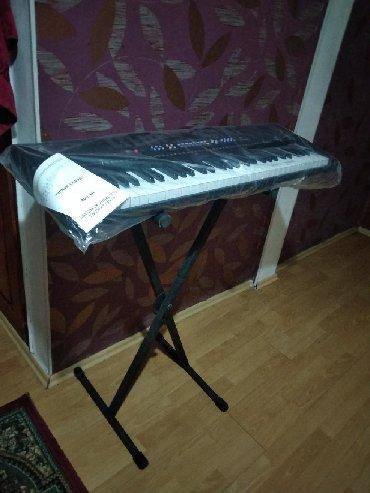 Pianino + Ayaq