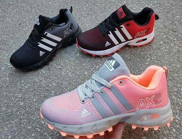 Adidas AX2 zenske patike NOVO 36-41 po magaconskoj ceni u slučaju da