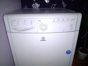 Bmw 7 серия 735il kat - Srbija: Frontalno Automatska Mašina za pranje Indesit 7 kg