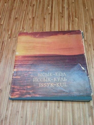904c07254c4c Купить книги ozon в Кыргызстане  продажа Книги, журналы, CD, DVD на ...