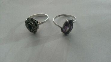 Продаю два серебряных кольца 925 пробы